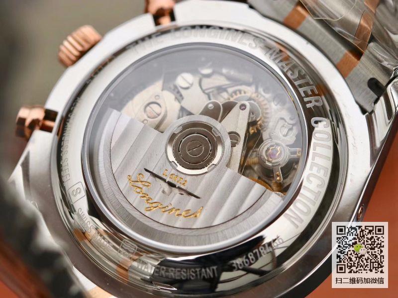 GS厂浪琴L2.773.4.78.6,高仿复刻浪琴名匠系列L2.773.4.78.6价格_多少钱_报价-实名表业高仿手表商城